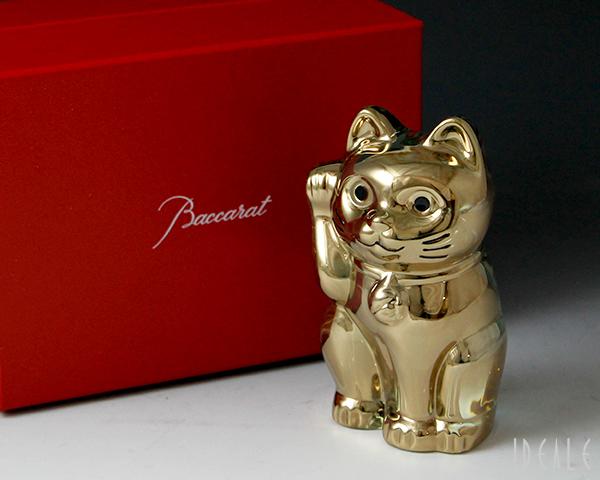 バカラ フィギュア 2612-997 招き猫 ゴールド 2612997 【置物 ギフト】【あす楽対応】【ラッキーシール対応】