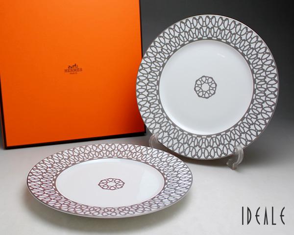 エルメス フィルダルジャン 11707 デザートプレート 22.5cm ペア ホワイト 【セット お皿 ギフト】【ラッキーシール対応】
