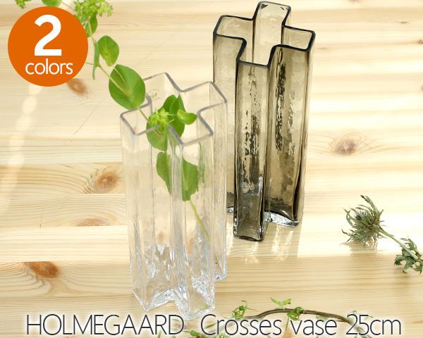 選べる2色 ホルムガード クロス ベース 25cm Holmegaard Crosses vase 【花瓶 マウスブロウ(手吹き) フラワーベース ギフト】【ラッキーシール対応】