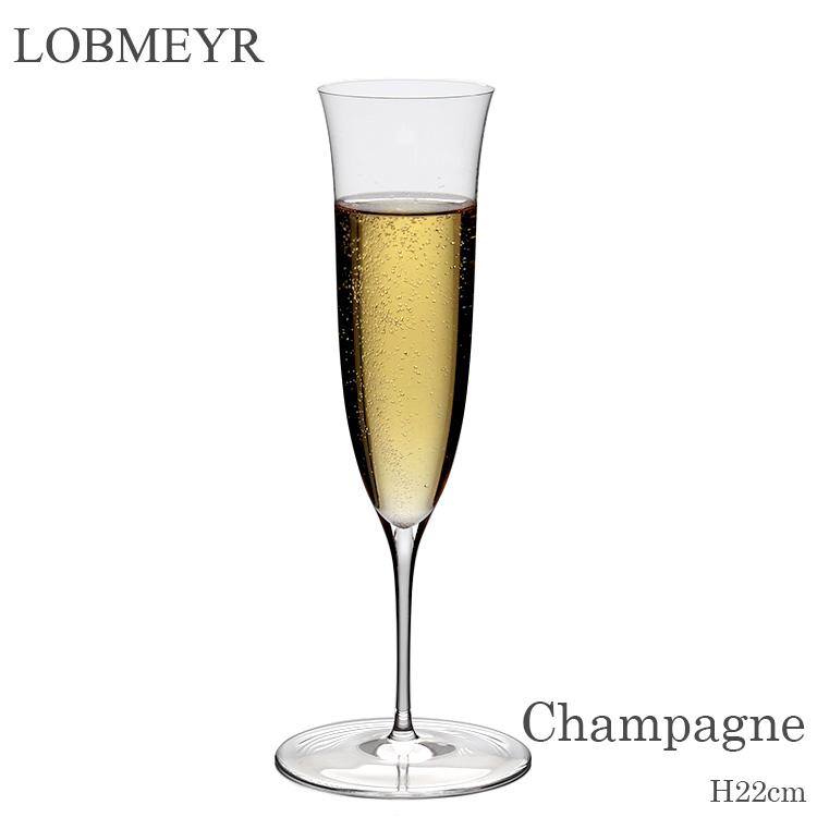 送料無料 新作多数 ロブマイヤー パトリシアン 休日 Lobmeyr Patrician グラス 180ml ギフト 食器 トール シャンパンフルート