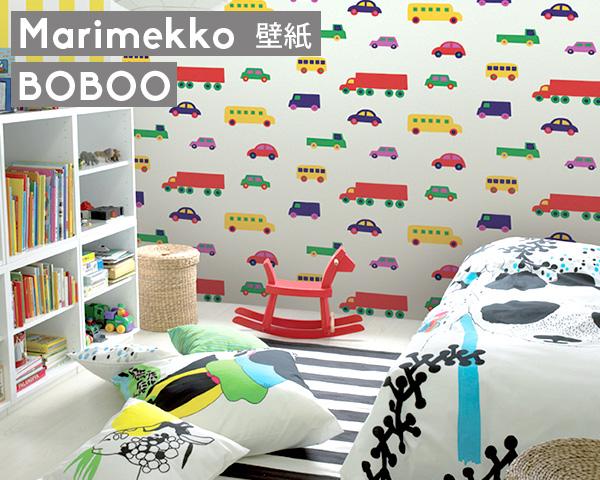 【全品ポイント5倍!/要エントリー】マリメッコ ブブー 壁紙 幅70cm ホワイト marimekko BO BOO Essential(定番シリーズ) 【輸入壁紙】【あす楽対応】【ラッキーシール対応】