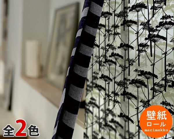 選べる2色 マリメッコ プトキノトコ 壁紙 幅70cm marimekko PUTKINOTKO Essential(定番シリーズ) 【輸入壁紙】【あす楽対応】【ラッキーシール対応】