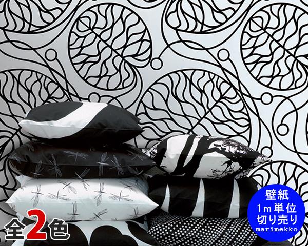 選べる2色 マリメッコ ボットナ 壁紙 幅70cm (1m単位で切り売り) marimekko BOTTNA Essential(定番シリーズ) 【輸入壁紙 Wallcoverings】【ラッキーシール対応】