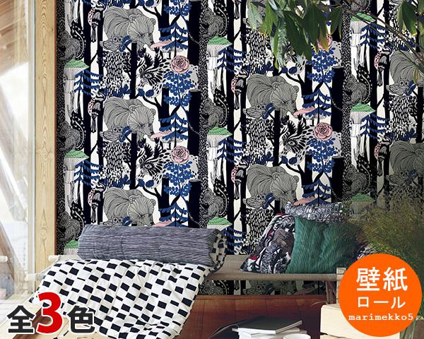 選べる3色 マリメッコ ヴェルイェクセトゥ 壁紙 幅70cm marimekko UNIKKO Marimekko5(限定シリーズ) 【あす楽対応】【輸入壁紙】【ラッキーシール対応】