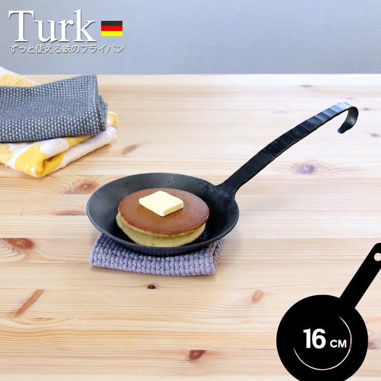 <title>ターク TURK フライパン クラシックフライパン 16cm IH対応 あす楽対応 超激安特価</title>