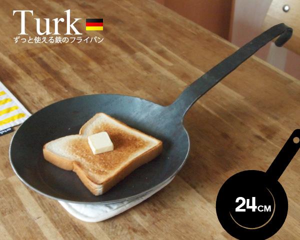 ターク クラシックフライパン 24cm TURK 【IH対応】【ラッキーシール対応】【あす楽対応】[EarlyWinterセール]