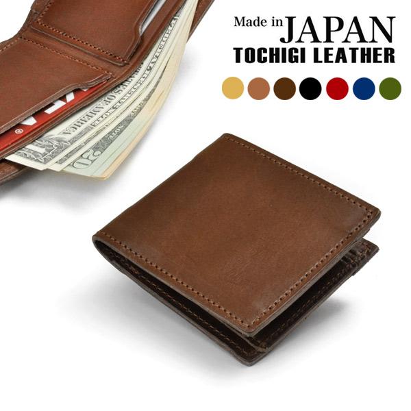 栃木レザーWALLET 二つ折り財布 財布 札入れ 本革 カード入れ カード 牛革 ポケット財布