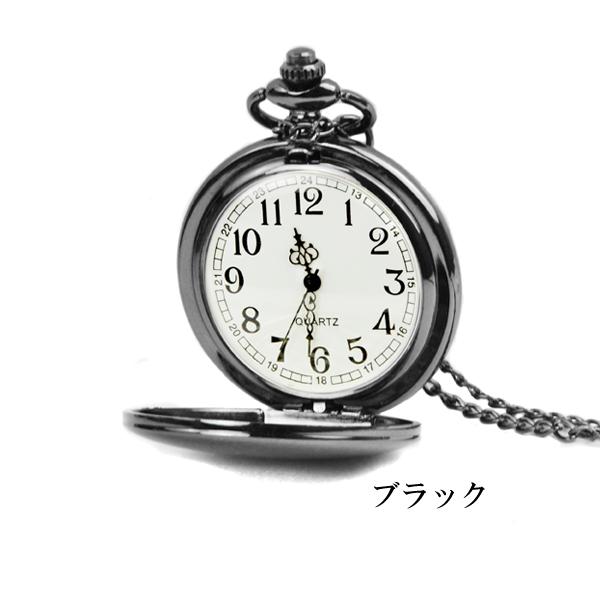懐中時計 ポケットウォッチ アンティーク ネックレス チェーン 時計 かわいい 懐中時計 あす楽