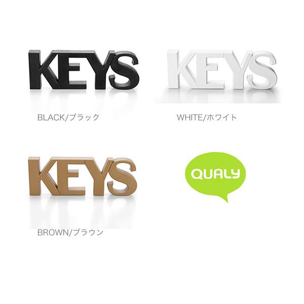QUALY/KEYSキーホルダー