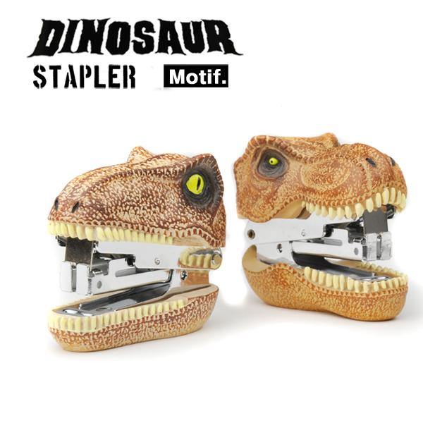 Motif/恐竜ステープラー