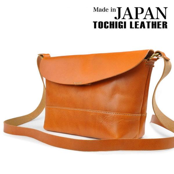 栃木レザーショルダーバッグ 本革 レディース 斜めがけ 軽い かわいい 斜めがけバッグ 女の子 本革 バッグ レザー