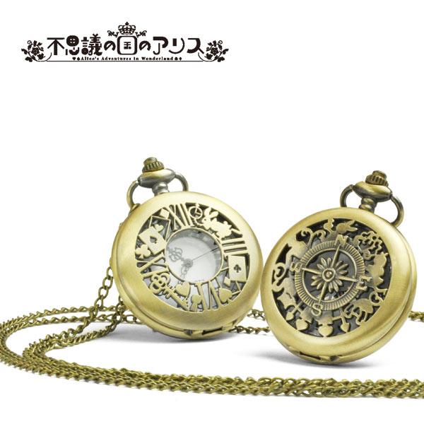 【メール便】懐中時計 不思議の国のアリス グッズ ポケットウォッチ アンティーク ネックレス チェーン 時計 ラッパうさぎ かわいい 懐中時計