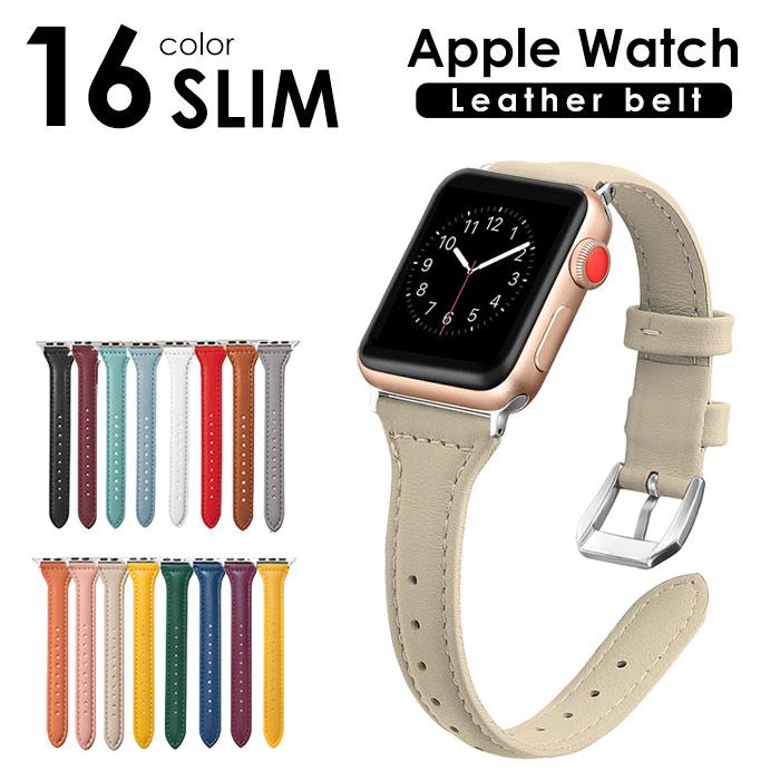 全シリーズ対応 apple watch 着せ替えレザーバンド スリムバージョン アップルウォッチ ベルト 革 スリムベルト バンド レザーベルト 牛革 本革 series 発売モデル 6 5 1 44mm レビュー特典 女性用 おしゃれ 42mm SE レディース 細身 再入荷 予約販売 Watch 2 4 40mm Apple 38mm 3