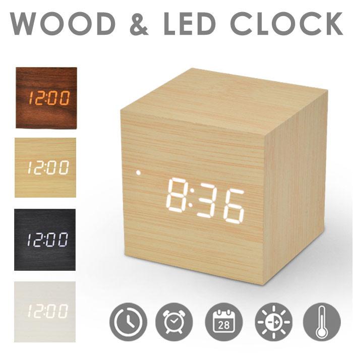 木のぬくもりを感じる置き時計 LED 格安 WOOD COLCK 置き時計 おしゃれ デジタル 置時計 ウッド リビング かわいい デジタル時計 海外 インテリア ledデジタル時計 クロック 北欧 レトロ 時計 木目調 木製 アンティーク