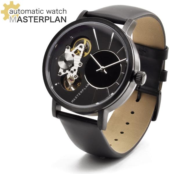 MASTERPLAN マスタープラン オートマチック メンズ 腕時計 自動巻 スケルトン