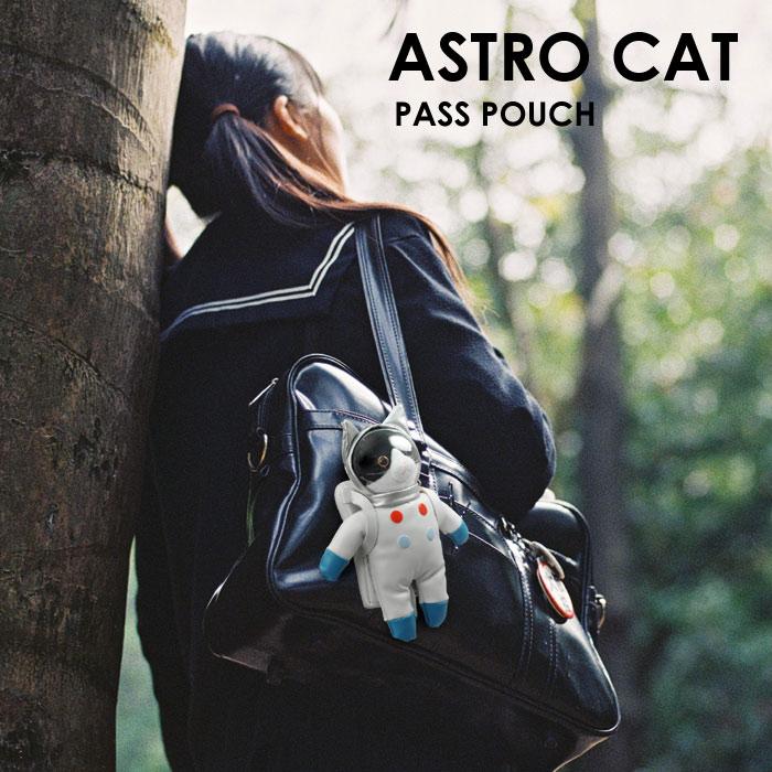 宇航员的护照护腕邮袋设置工艺 Mtif 主题 / 宇航员通过邮袋