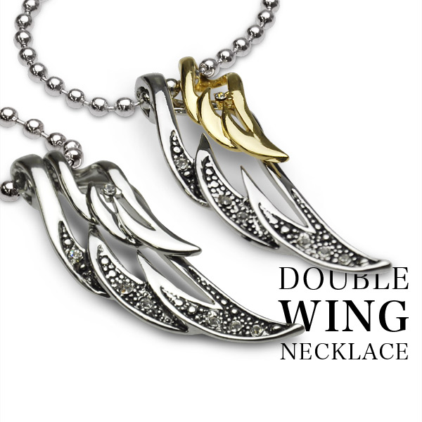 Idealstore rakuten global market double wing necklace wing top double wing necklace wing top pendant men pendant mozeypictures Gallery