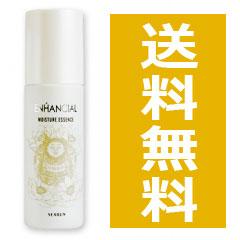 お試しあれ 口コミNo.1 防腐剤を使用していない美容液 定形外郵便 送料無料 シーラン 150ml 本日の目玉 ENHANCIAL エンハンシャル美容液 ESSENCE 日本メーカー新品 全身に使えます MOISTURE