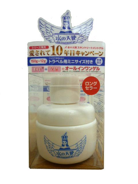 新作多数 未使用品 水の天使150g+12gおまけ付き数量限定 マラソン201302_趣味