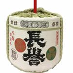 2斗酒樽(飾り樽)装飾用中心棒付