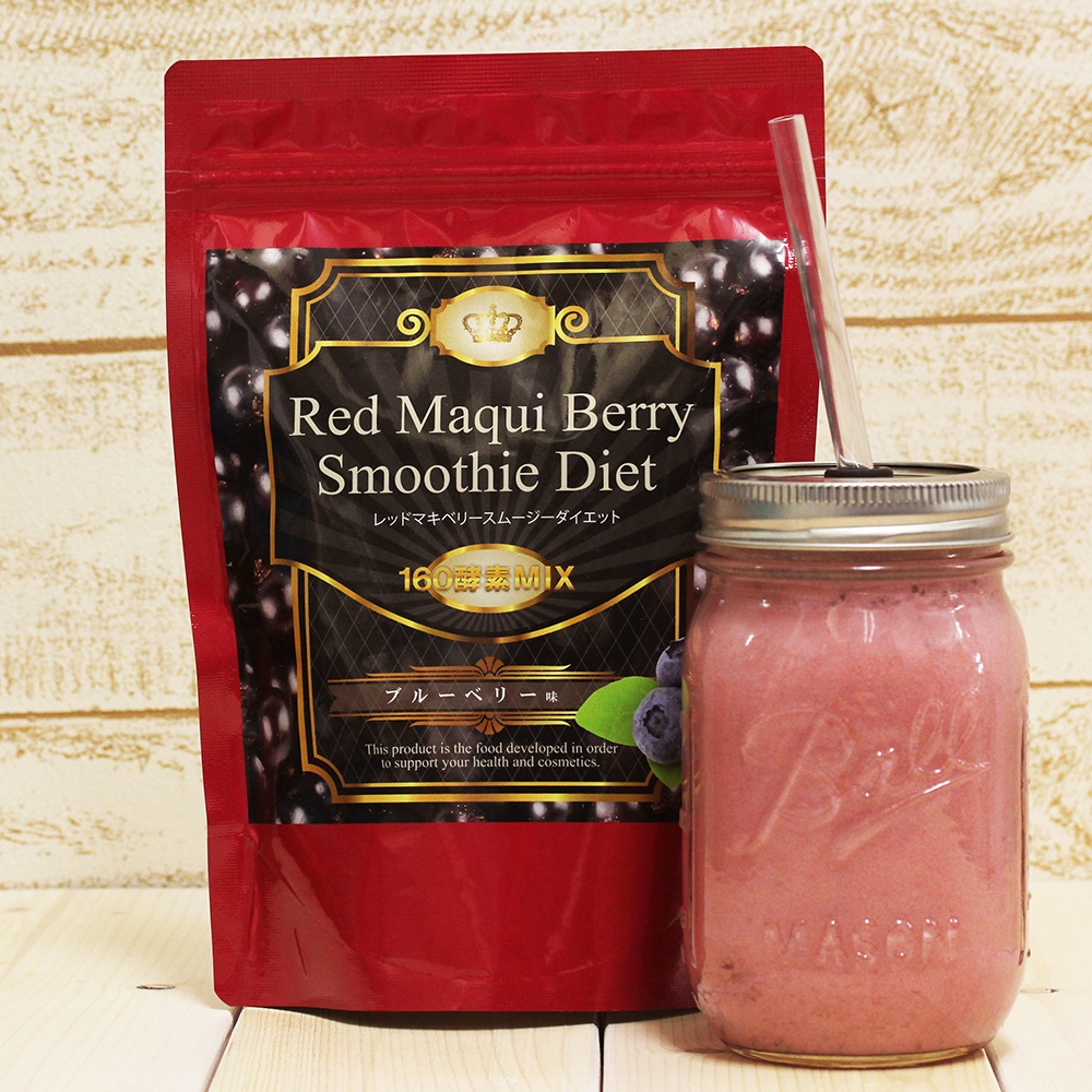 Green Smoothie / enzymes / Smoothie / diet / satiety orders of magnitude! Enzyme diet / IDEA greensmoothieseriesgreenberrysmoothie and Chia seeds and coconut / enzyme drinks