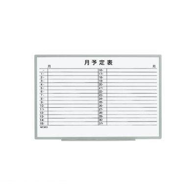日学 [EL-13SY] 軽量環境ボード【1枚】 EL13SY