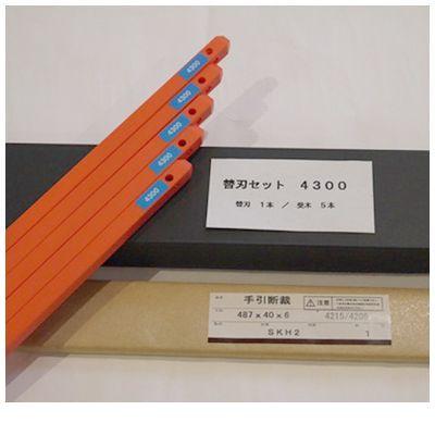 マイツコーポレーション MC-4300ヨウカエバセット MC-4300用替刃セット【1セット】 MC4300ヨウカエバセット