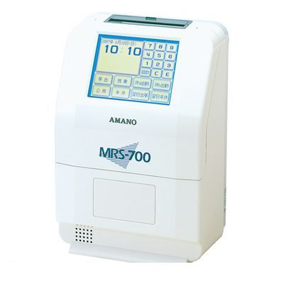アマノ MRS-700 時間集計タイムレコーダー【1台】 MRS700