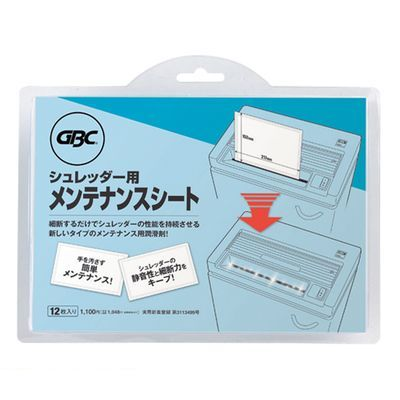 アコ 超安い ブランズ 高品質 ジャパン シュレッダー用メンテナンスシート12枚 OP-12S OP12S