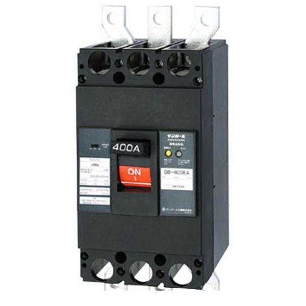 【キャンセル不可商品】テンパール工業 GB-403EA 300A 30MA 漏電遮断器 GB403EA300A30MA