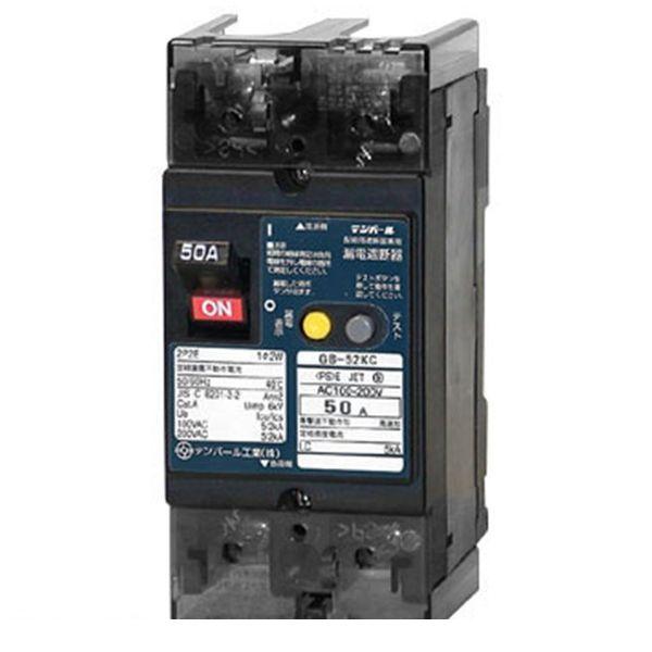 【キャンセル不可商品】テンパール工業 GB-52KC 50A 30MA AL 漏電遮断器 警報接点付 GB52KC50A30MAAL