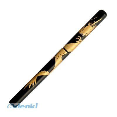 あかしや UK18E-06 蒔絵筆ペン 龍 黒 漆塗り UK18E06