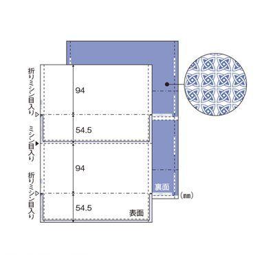 ヒサゴ BP2009TZ マルチプリンタ帳票【A4判2面裏地紋密封式 白紙タイプ】【350枚】
