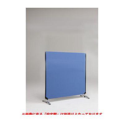 林製作所 YSNP120S-BL ZIP LINK システムパーティション【本体色-ブルー】【高さ1200mm】【1枚】YSNP120SBL