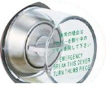 美和ロック MIWA MMカバー【5個】 【セット品】DA.MM丸型非常カバー カバーのみ 交換用 部品 【5個セット】