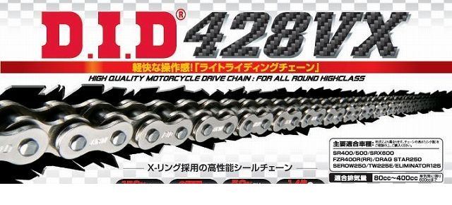 DID DAIDO チェーン 4525516379304 428VX-130FB S&S