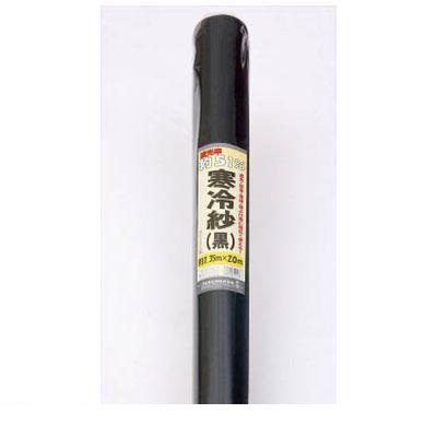 ダイオ化成 401166 農園芸用 寒冷紗 遮光率51% 1.35m×20m 黒