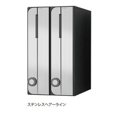 ナスタ NASTA KS-MB3002PU-2LT-S 郵便受箱【郵便ポスト】縦型