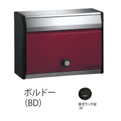 【受注生産品 納期-約1ヶ月】ナスタ NASTA KS-MB34S-R-BD DESIGN POST戸建・集合郵便受箱 ボルドー
