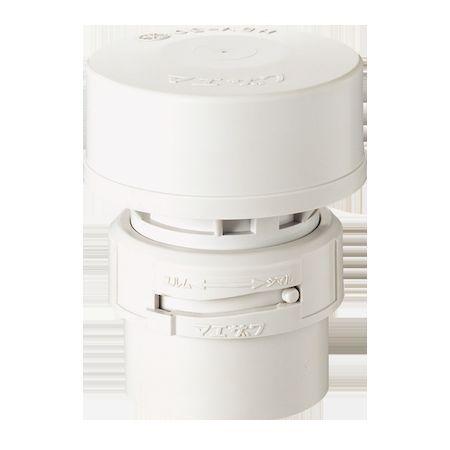 前澤化成工業 HBVK100S 排水特殊継手 カプラー付排水用吸気弁 S型 海外輸入 モデル着用&注目アイテム