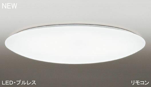 BR97372 LEDシーリングライト