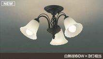 AL47144 LEDシーリング