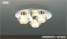 DW66014 LEDシーリング