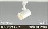 CR86706 LEDスポットライト