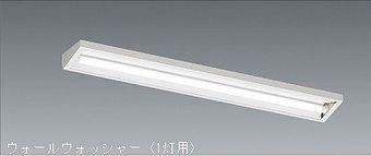 CV22371 直付/ウォールウォッシャー/40W/1灯