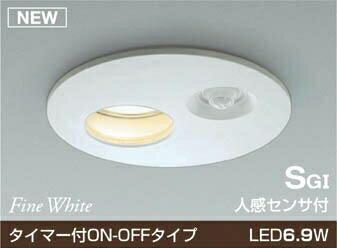 BS61462 LED 防雨型高気密SG形ダウンライト