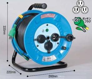 BS47650 「直送」【代引不可・他メーカー同梱不可】 防雨型漏電遮断器付電工ドラム【キャンセル不可】
