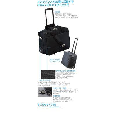 誕生日プレゼント HOZAN ホーザン B-701 B701 新作入荷!! キャスターバッグ