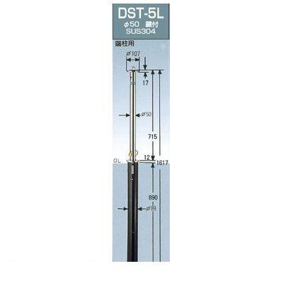 グリーンライフ DST-5L ガードナー 車止めポール上下式 φ50.8 埋め込み式 端末用 H715ミリ DST5L