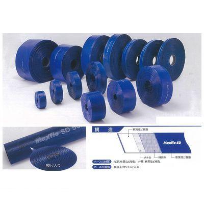 【個数:1個】カクイチ 20605115 直送 代引不可・他メーカー同梱不可 送水ホースマックスフローSD32mm 100M巻